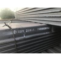 Quality Beam and Structural Steel wholesale