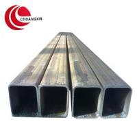 Quality Carbon Steel pipe Buy Direct From China Factory Q195 Square Steel Pipe wholesale