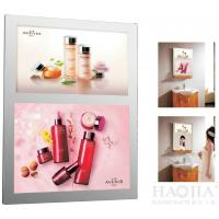 Dynamic Display Light Box Crystal LCD display with magic mirror image AD digital sinage player