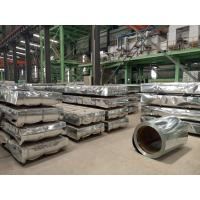 Quality Cold roll steel/plate wholesale