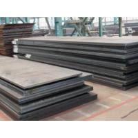 Quality a572 carbon steel Steel type-----Shanghai Katalor Enterprises Co., Ltd. wholesale
