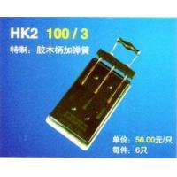Quality HK2 Open-Loading Switch Series wholesale