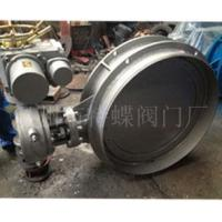 Quality Electric welding butterfly valve -DN900 wholesale