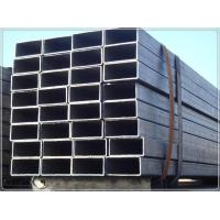 Quality Rectangular & Square pipe wholesale