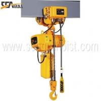 Quality SGW Electric Trolley Type Hoist with Dual Speed wholesale