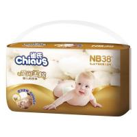 Quality Cotton Baby Diaper wholesale