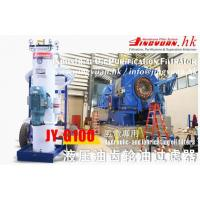 Generator Oil Exchange JY-G100 Gear Oil Purification Filter
