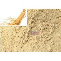 Natural Siberian Ginseng Extract Powder Solvent Extractionfor Health Care Product