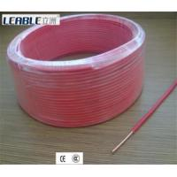 Quality Electrical Wire pink single core solid cable wholesale