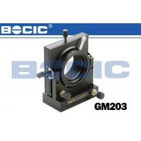 Buy cheap GM203、GM203B mirror mounts from wholesalers