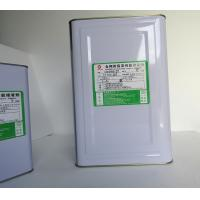 Quality Rubber frame glue Product name:HS-1605HB-5P wholesale
