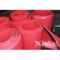 Quality Wear Resistant Rubber wholesale