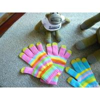 Quality Striped gloves wholesale