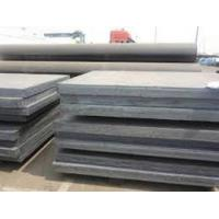 Quality Prime GB Q235 hot rolled checkered steel plate coil wholesale