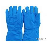 Quality Personal & industrial safety protection Anti Liquid Litrogen Protective Gloves wholesale
