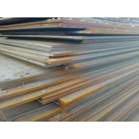 Cold rolled China 16mo3 steel plate