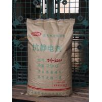 Quality Internal Additive Type Antistatic Agent for Rubber wholesale