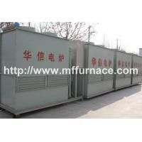 Induction Furnace Water Cooling Tower