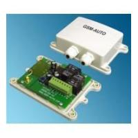 Quality GSM Remote Control wholesale