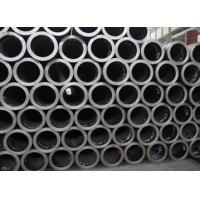 Quality Seamless Steel Pipe wholesale