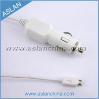 Quality Car Chargers Galaxy USB car charger(CC-026) wholesale