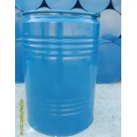 Buy cheap Supply high quality special cutting fluid for aluminum alloy from wholesalers