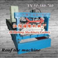 Quality YX 51-380-760 Roof tile machine wholesale