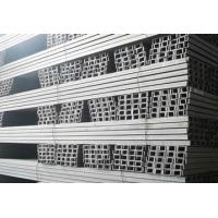 Quality Profile Channel steel wholesale