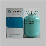 Quality RFC-134a(1,1,1,2-TETRAFLUOROETHANE R134A) wholesale