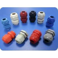 Quality Liquid Tight Cable Glands (Short PG Thread) wholesale
