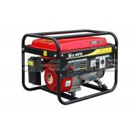 Quality 2KW hand start, red color wholesale