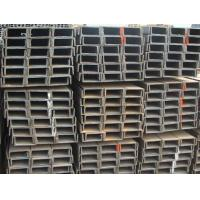 Quality steel section Steelchannels wholesale