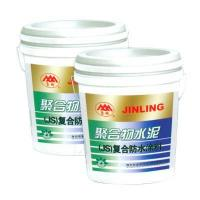 Quality Polymer cement (JS) composite waterproof coating wholesale