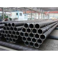Quality Hot rolled steel pipe q345 wholesale