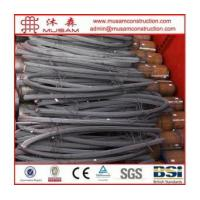 Quality High yield strength reinforcing steel bars wholesale