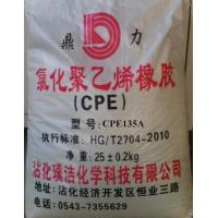 Quality CPE Used In PVC and Plastic CPE-135A wholesale