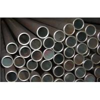 Quality Seamless steel Pipe - EN 10210 wholesale