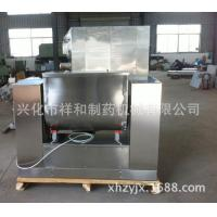 CH100 trough type mixing machine | agitator | Dry powder mixing machine