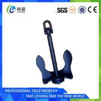 Quality BALDT STOCKLESS ANCHOR wholesale