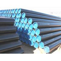 Quality steel pipe 12 inch galvanized seamless steel pipe wholesale