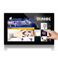 Quality 21.5inch Touch screen WIFI digital photo frame wholesale
