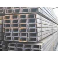 Steel-U-Beam(Steel Channels) Product Model:Q235,S235,A36,SS400,ST37