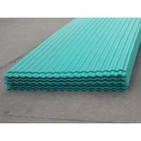 Quality wave type 1100 wholesale