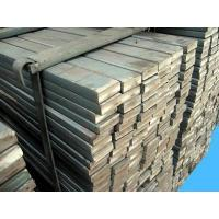 Quality Hot rolled steel flat bar wholesale