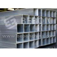 S45C Carbon Steel Plate For Steel Structure