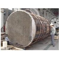 High Flux Tube and High Flux Heat Exchanger
