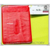 Id rubber silicone wallet card holder