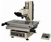 Quality SQ600 Measuring Microscope wholesale