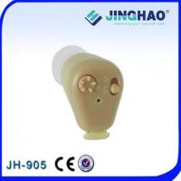 Quality best wireless Analog Mini internal rechargeable hearing aid wholesale