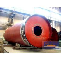Quality Building Material Equipment Raw Material Mill wholesale